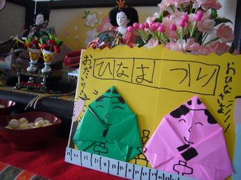 2008_03040106.JPG